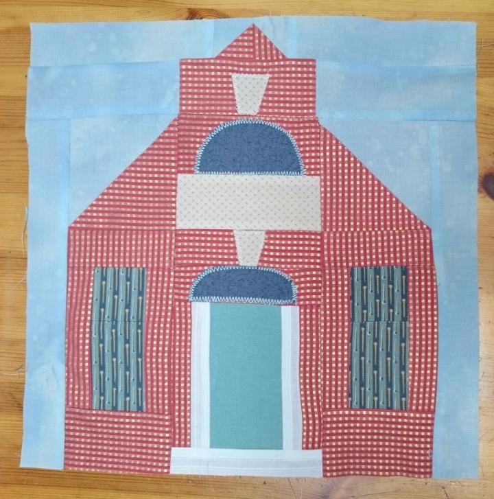 Happy House, finished block.JPG